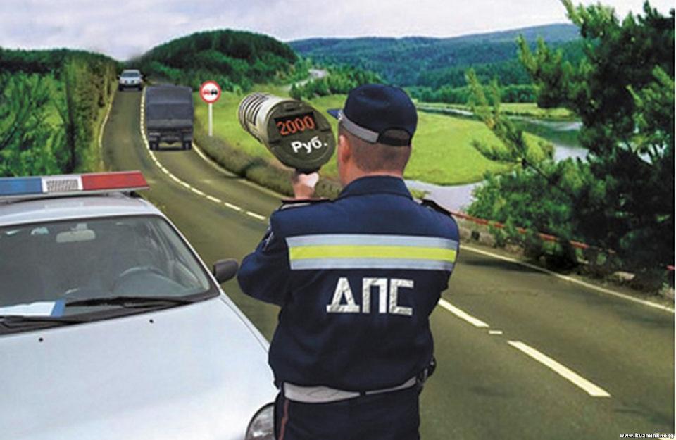 Самые курьезные штрафы на дороге