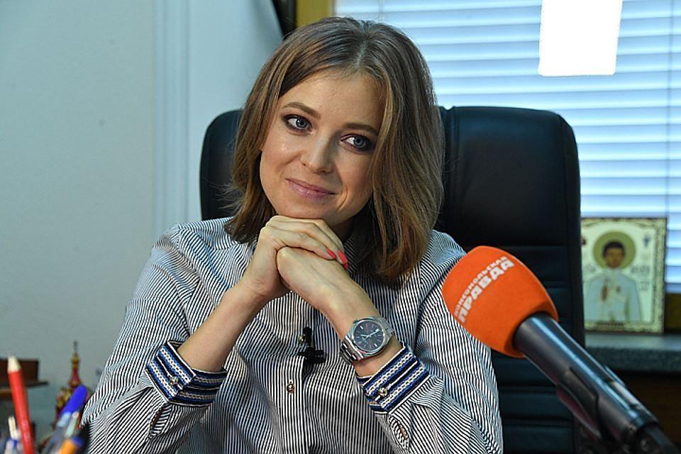 """Книга Натальи Поклонской попала в """"черный список"""" в Украине"""
