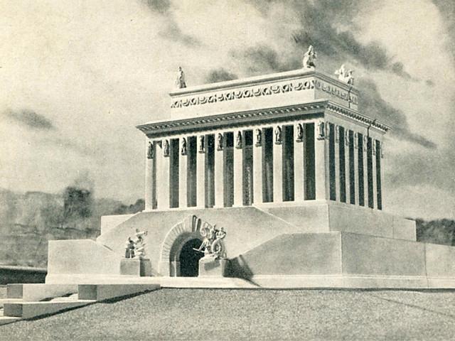 Пантеон терзаний