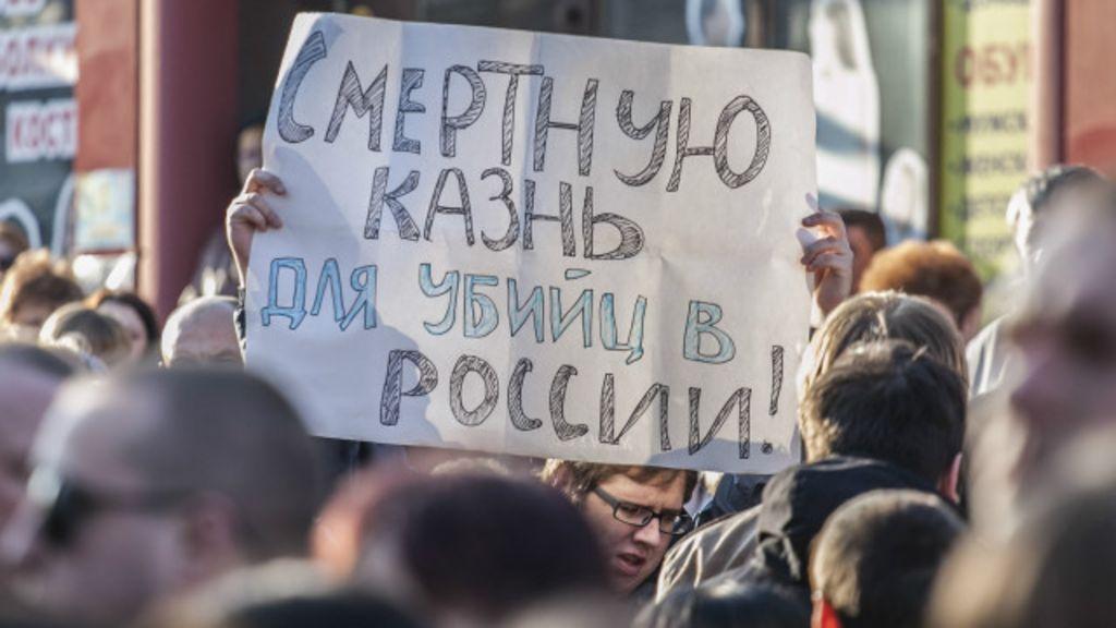 Сибиряки попросили Путина вернуть смертную казнь после убийства школьницы