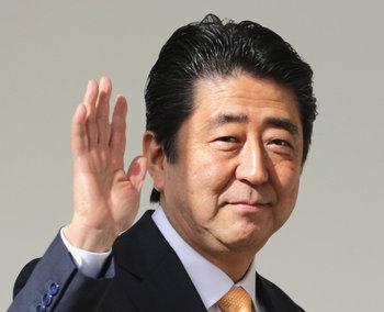 Появились подробности о грядущем визите Абэ в Россию