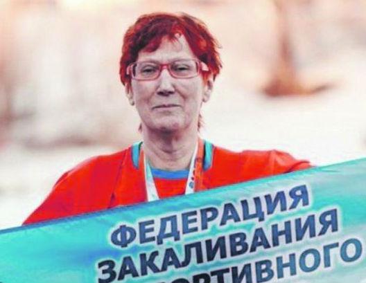 72-летняя пенсионерка из Орл…