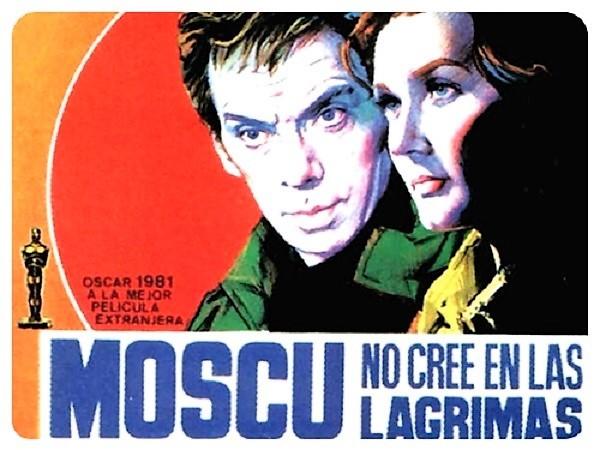 Москва не верила, а Голливуд…