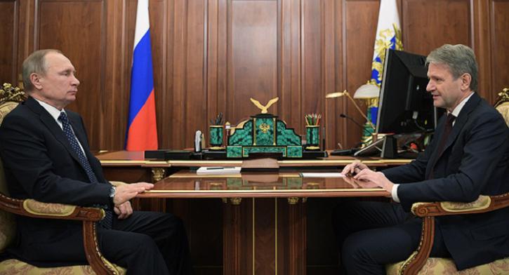 Москва подготовила жёсткий ответ Анкаре на введение пошлин
