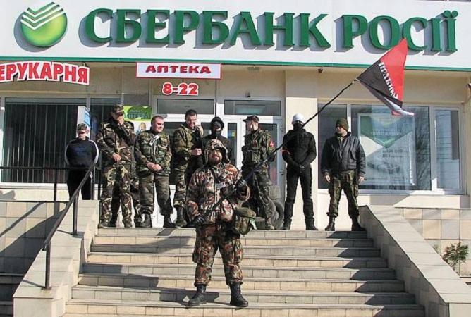 Россиянка в одиночку одолела толпу разъяренных украинских националистов..