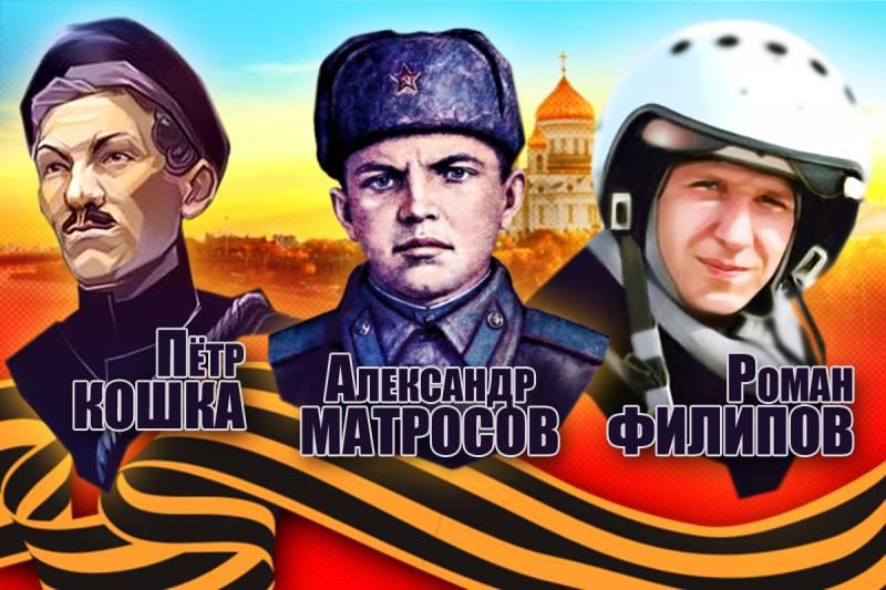 Эффект победителя и загадочная русская душа