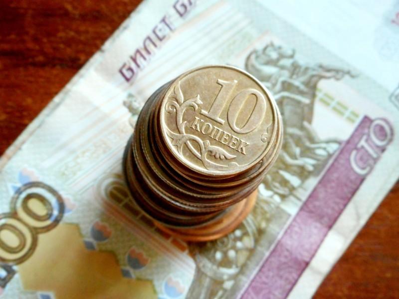 Откладывать с копеечной зарплаты?