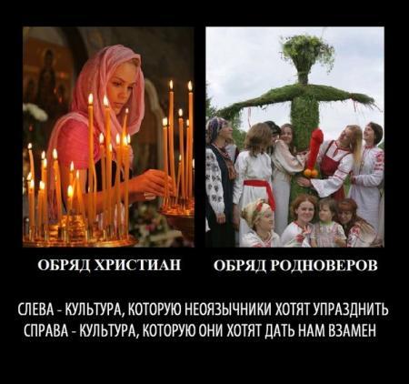 yazichestvo-slavyan-seks