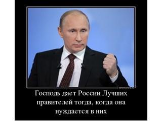 История учит, а историки и политики учатся или как Берн якобы победил Москву