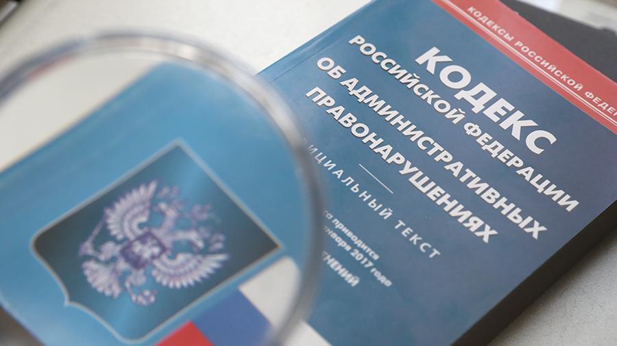 Министерство проверки слухов: В СФ предложили штрафовать за информационный экстремизм