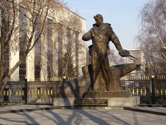 Мемориал в память о гибели моряков подводной лодки «Курск» в Москве у Центрального музея Вооруженных сил