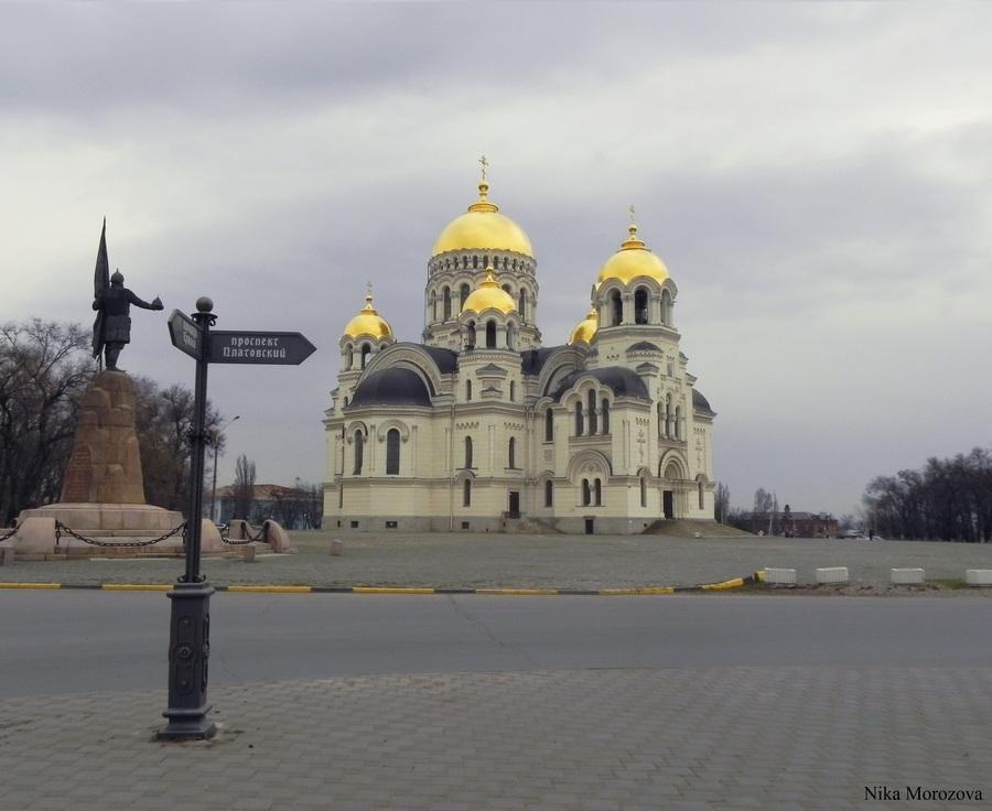 Фотографии городов — Новочеркасск