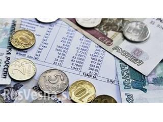К чему может привести списание 9 миллиардов рублей долгов в Чечне
