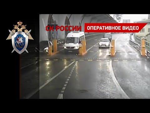 В Москве осудили омоновцев, ограбивших во Внуково пассажира на 20 млн