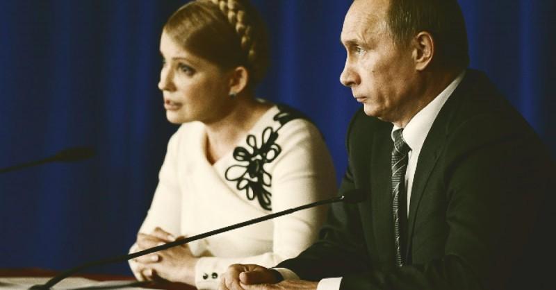 Хитрый план Путина: Юлия Тим…