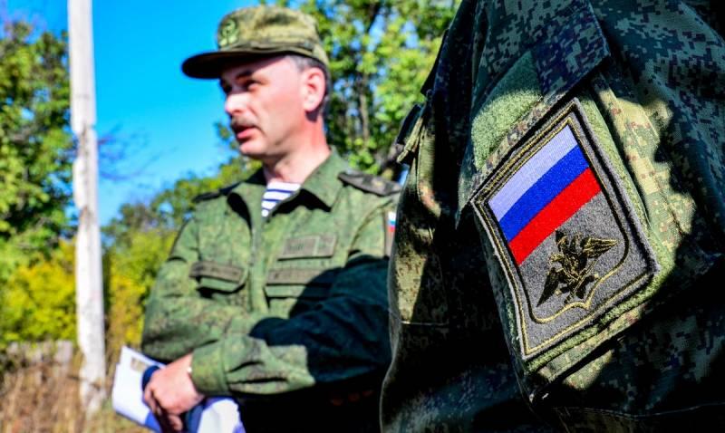 Офицеры ВСУ пригрозили переходом на сторону России