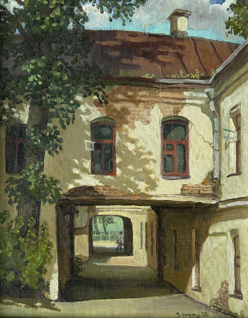 Дворики нашего детства на картинах Владимира Парошина