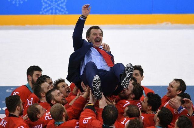 Мы – чемпионы, мы – мужики! Как Россия выиграла хоккей и всю Олимпиаду
