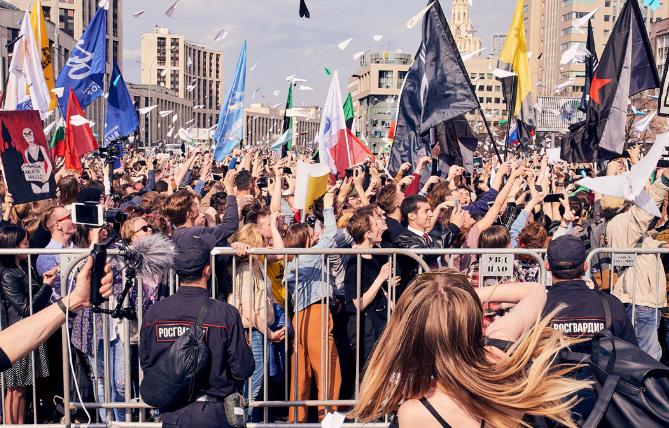 Эксперты сочли митинг в поддержку Telegram провалом оппозиции