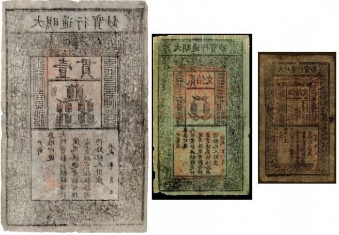 Первые бумажные деньги начали использовать в Китае./Фото: otvet.imgsmail.ru