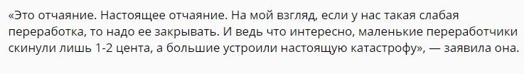 Это настоящая катастрофа: в Прибалтике «бьют в набат» из-за последствий разлада с РФ
