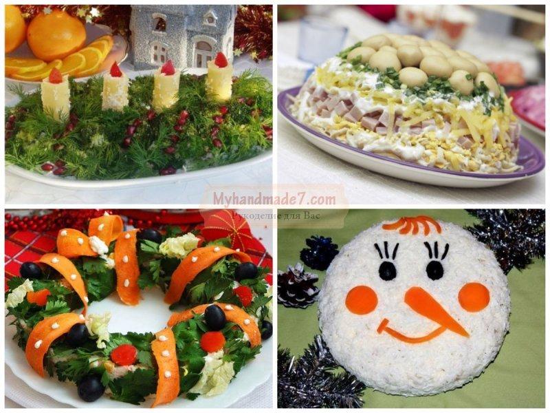 321Рецепты оригинальных салатов 2017