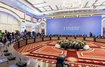 В Астане завершен первый день переговоров по Сирии