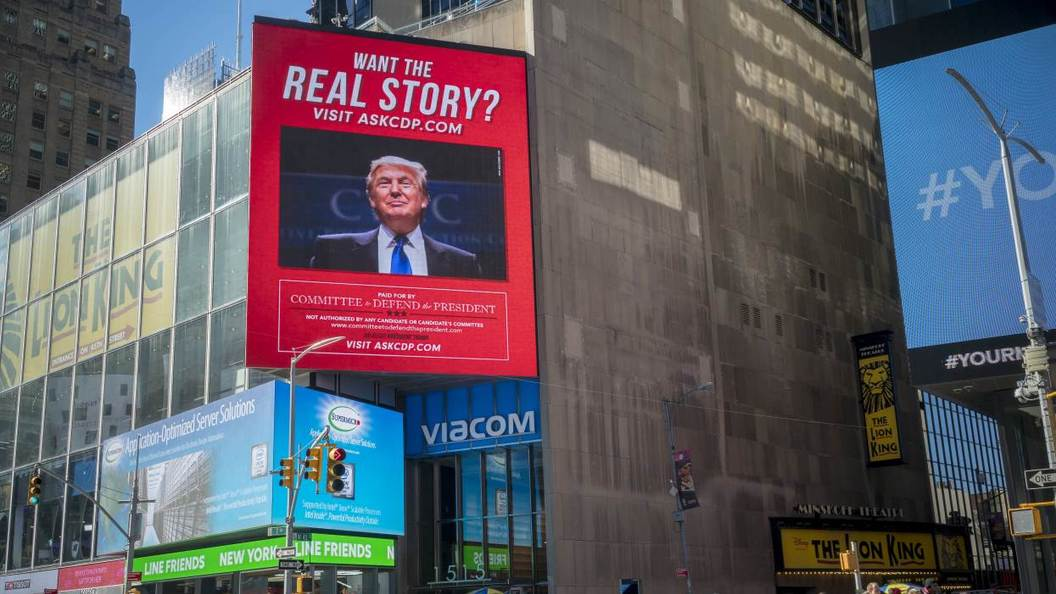 "Трампа через суд признают ""а…"