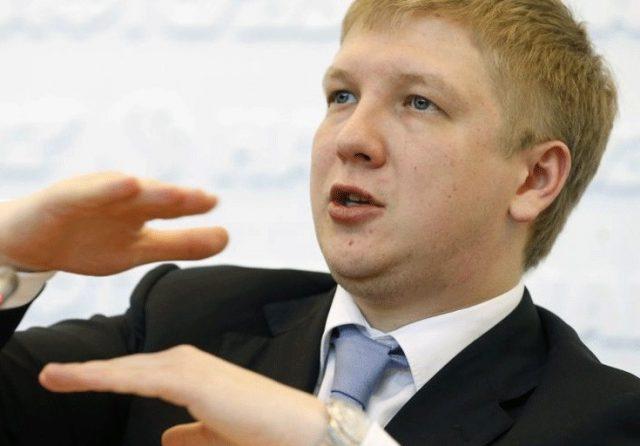"""Глава """"Нафтогаза Украины"""" по…"""