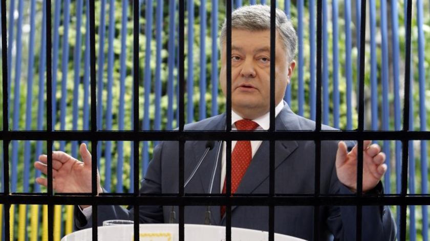 Украинцы отправили Порошенко в тюрьму