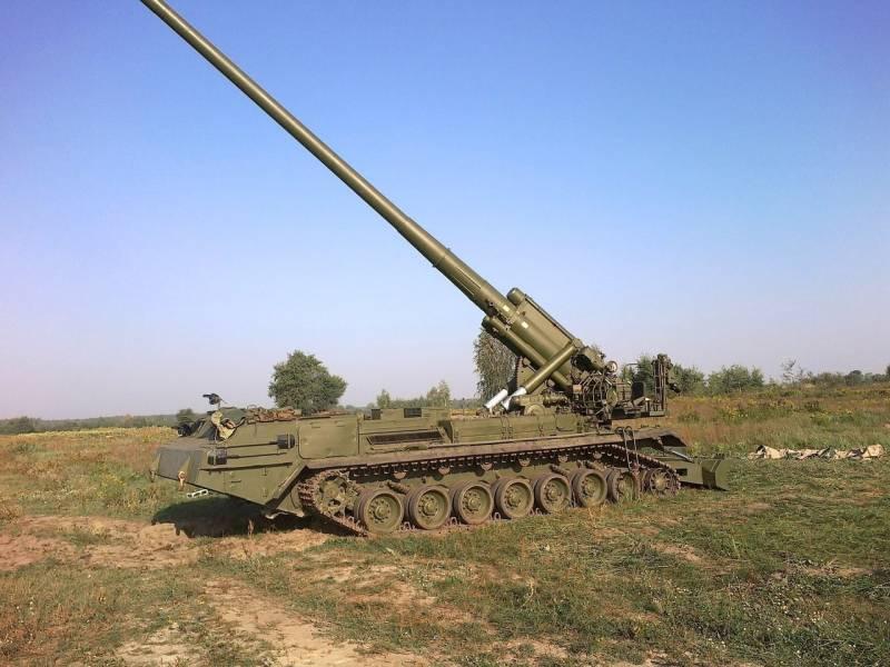 САУ большой мощности 2С7М «Малка»