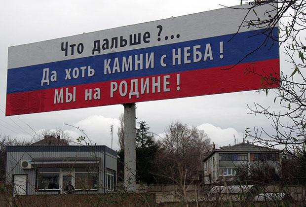 """Россияне потянулись на родину: каждый пятый """"возвращенец"""" - из стран ЕС"""