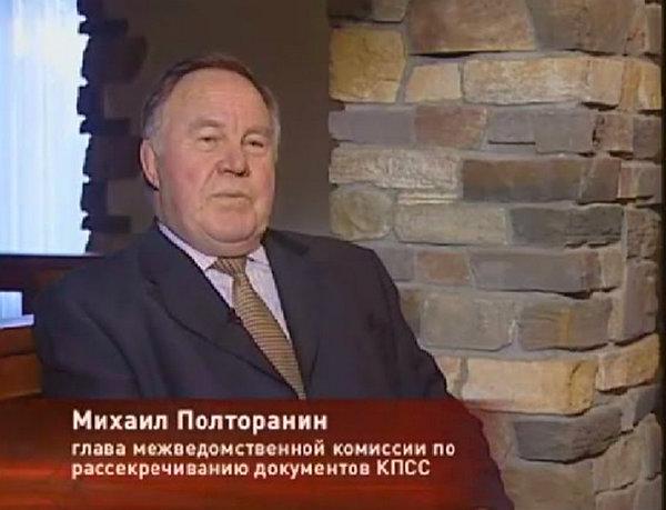 Иностранцы об интервью главы…