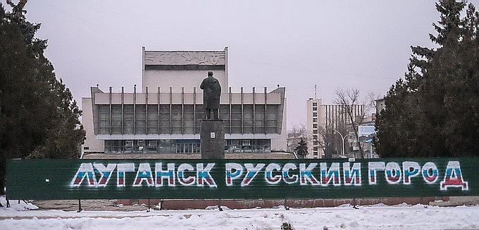 «Включение Донбасса в состав Украины было ошибкой. Донбасс – это Россия»