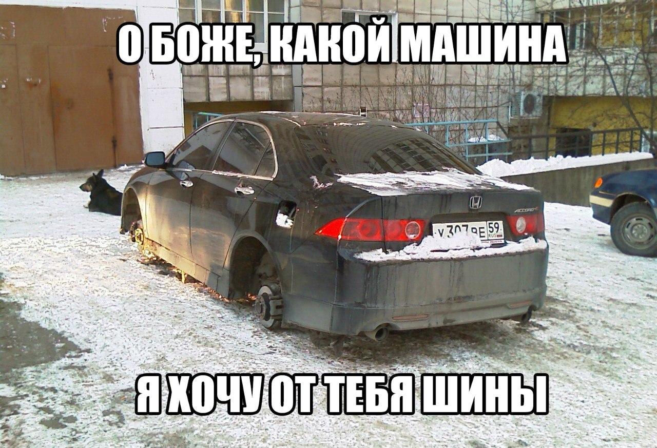 Автоюморок