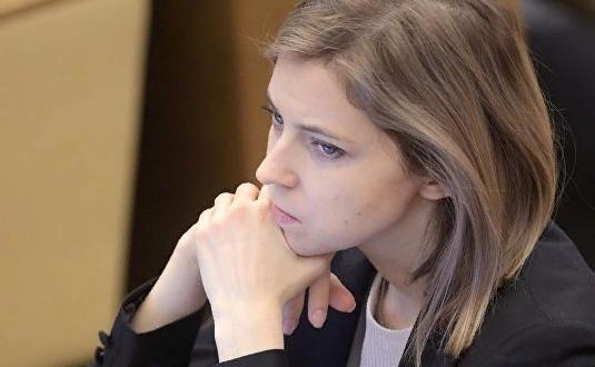 «Как собаке пятая нога»: Поклонская оценила потребность России в командующем ВМС Украины