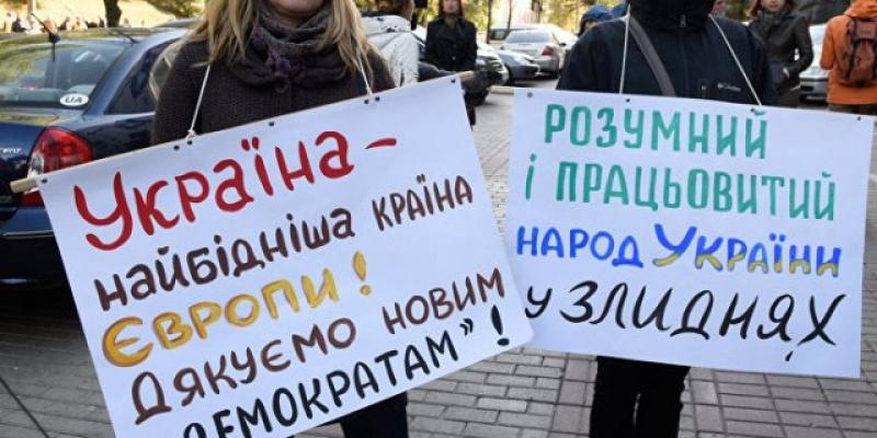 ООН: На  Украине 60% населения живет за чертой бедности