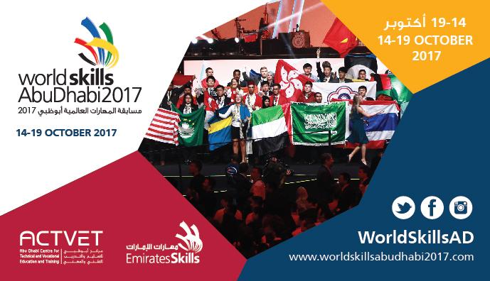 Победа на WorldSkills в Абу-Даби: станет ли прорыв системой?