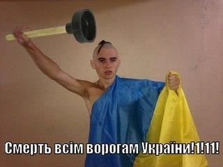 Эстонец избил украинца из-за спора о России!