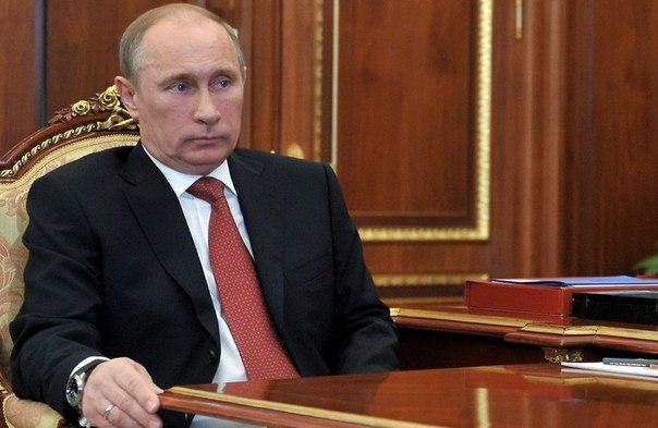 Путин растоптал администрацию Обамы