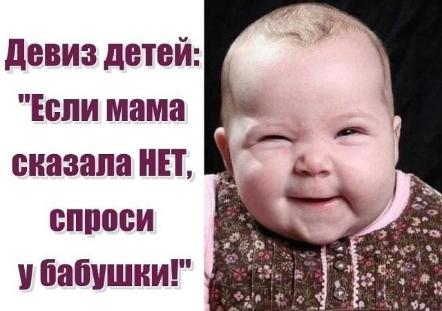 В моем детском саду логопеда звали Марина Валерьевна. И если ты смог чётко выговорить её имя, то логопед тебе больше не требовался...)