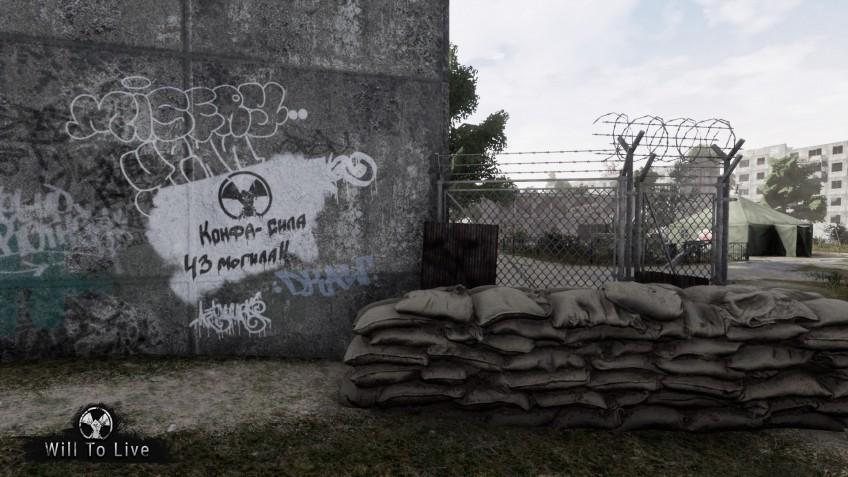 Выжить в Промзоне: Will To Live Online вышла в Steam