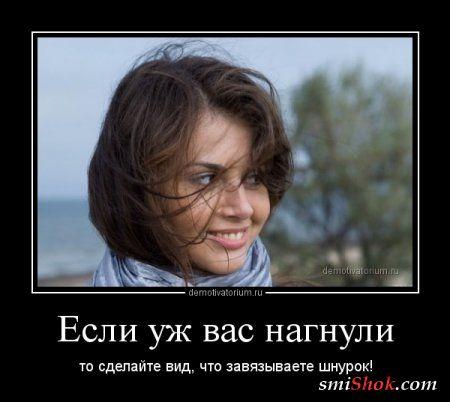 1362749127_1362676044_psszh-32