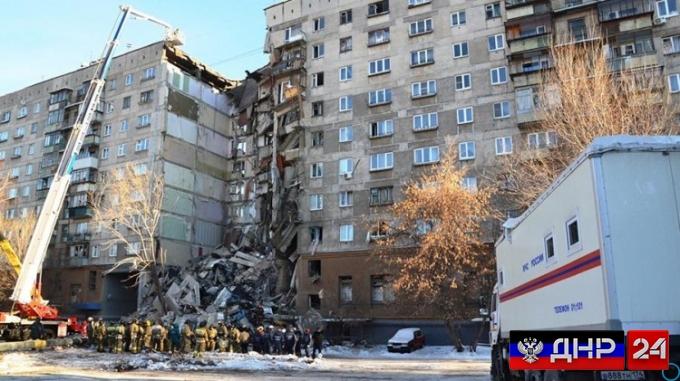 Из-под завалов в Магнитогорске извлечены тела 13 погибших