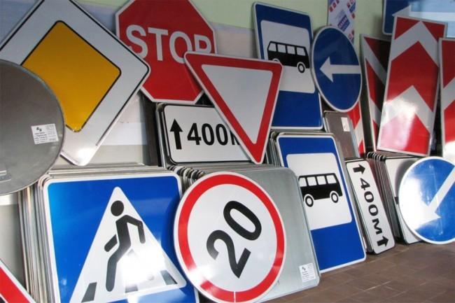 13 самых 'вредных' правил дорожного движения