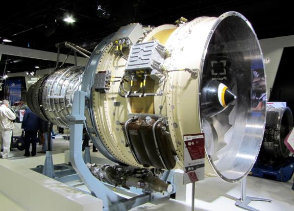 Серийное производство ПД-14 начнется в 2018 году