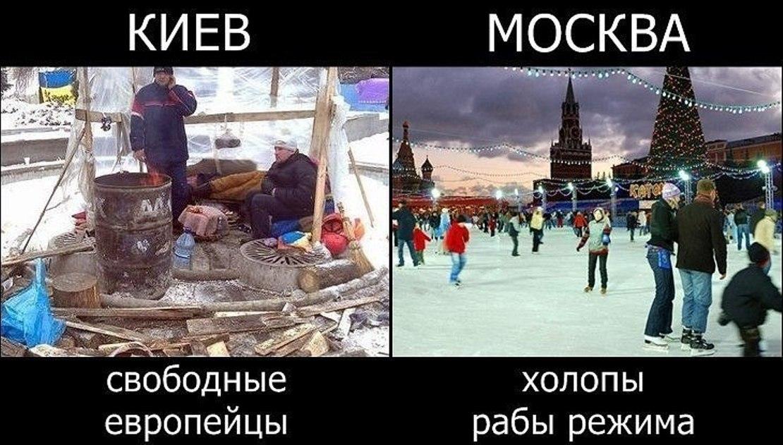 Впечатления украинца, после года жизни в России