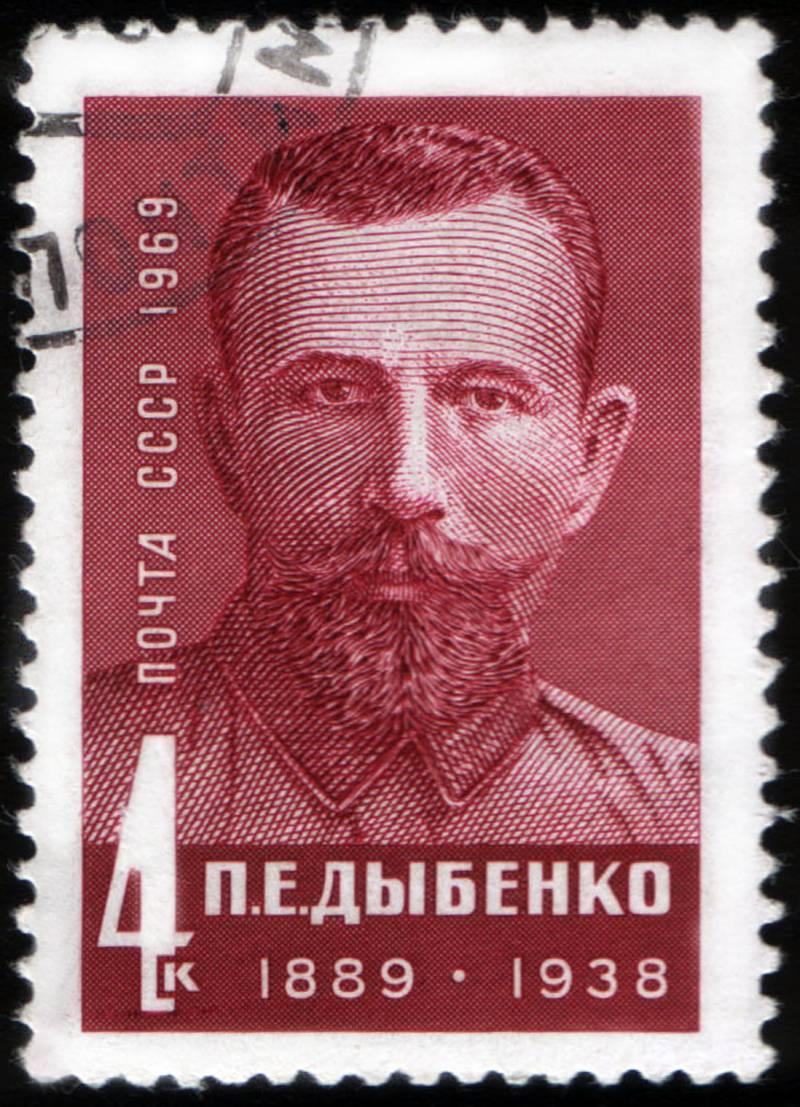 Реабилитирован посмертно. «Весёлая жизнь» Павла Дыбенко (окончание)