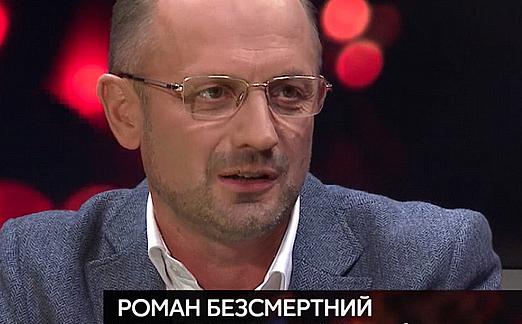 Киевский «ястреб» внезапно п…