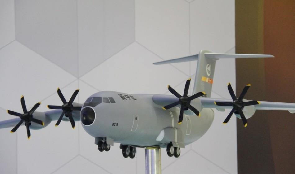 Новости программы разработки нового китайского транспортного самолета Y-30